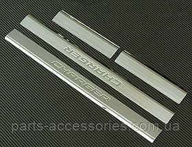 Хромовые накладки на дверные пороги Dodge Charger 2006-10 Новые