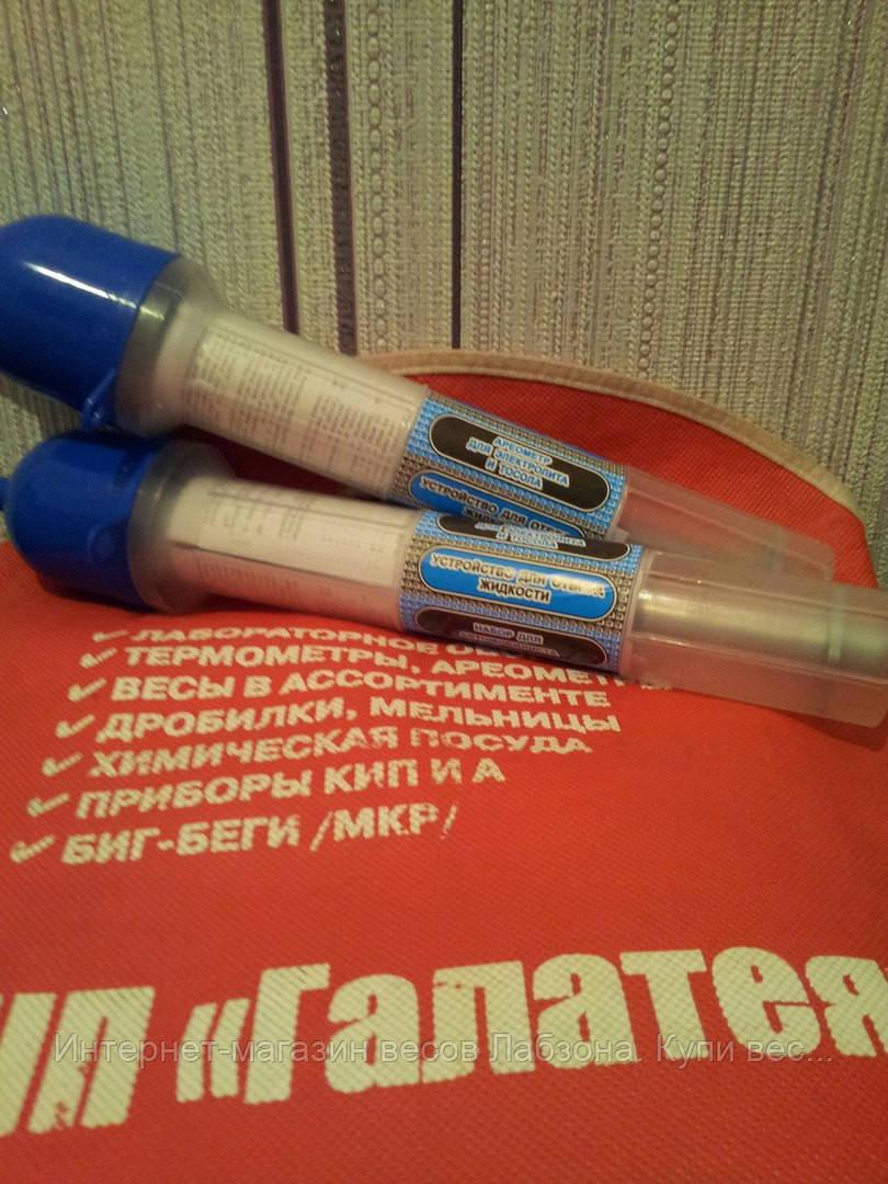 Ареометр для тосола и электролита АЭ. Набор автолюбителя. Плотность