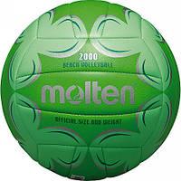 Мяч волейбол пляжный MOLTEN V5B2000-GL
