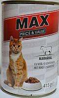 Еда для кошек с мясом говядины Ozzi complete cat food Beef 0.415 г.