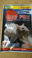 РедФокс 100г гранули від гризунів (бромадіолон 0,005%), фото 1