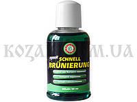 Жидкость для воронения KLEVER Schnellbrunierung 50 мл