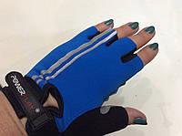 Перчатки женские для фитнеса серо/голубые (Польша)  р.  XL