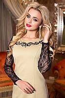 Приталенное Платье с Гипюровыми Рукавами для Коктейля Бежевое р. 44 по 50