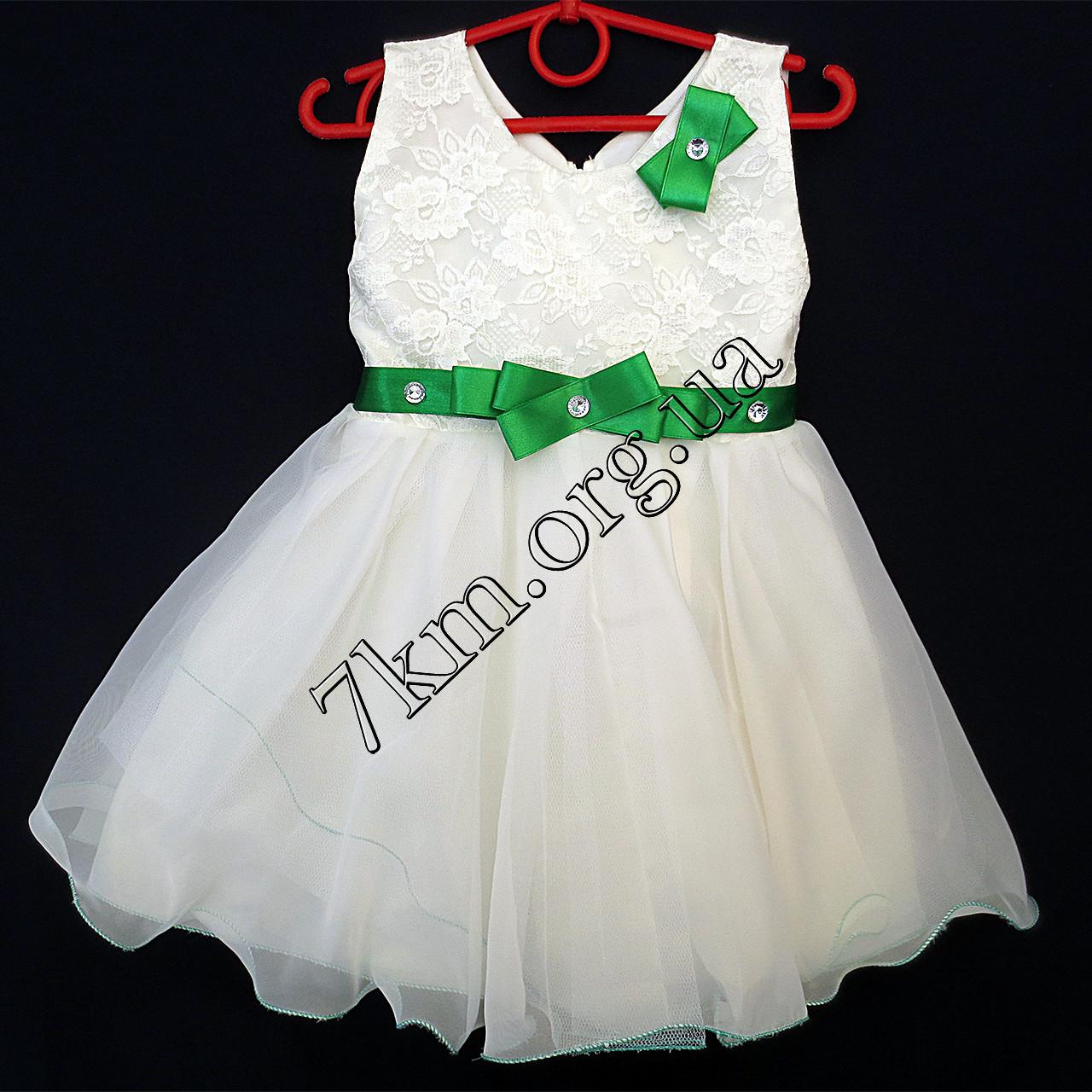 7ca53363ce8 Платье нарядное бальное детское 2-3 года
