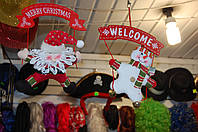 "Снеговик и Дед Мороз ""Welkome"""