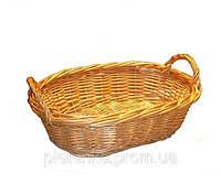 Подставка для хлеба с двумя ручками плетенная из лозы. Хлебница плетенная.