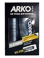Косметический набор Arko Men Platinum (гель для бритья+гель для душа)