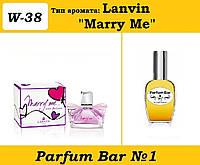 "Женские духи Lanvin ""Marry Me"" - 50 мл."