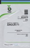Семена огурца Амур F1 (Бейо / Bejo) 250 семян - партенокарпик, ультра-ранний гибрид (40-45 дней)