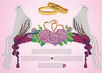 Схема для вышивки бисером Метрика свадебная