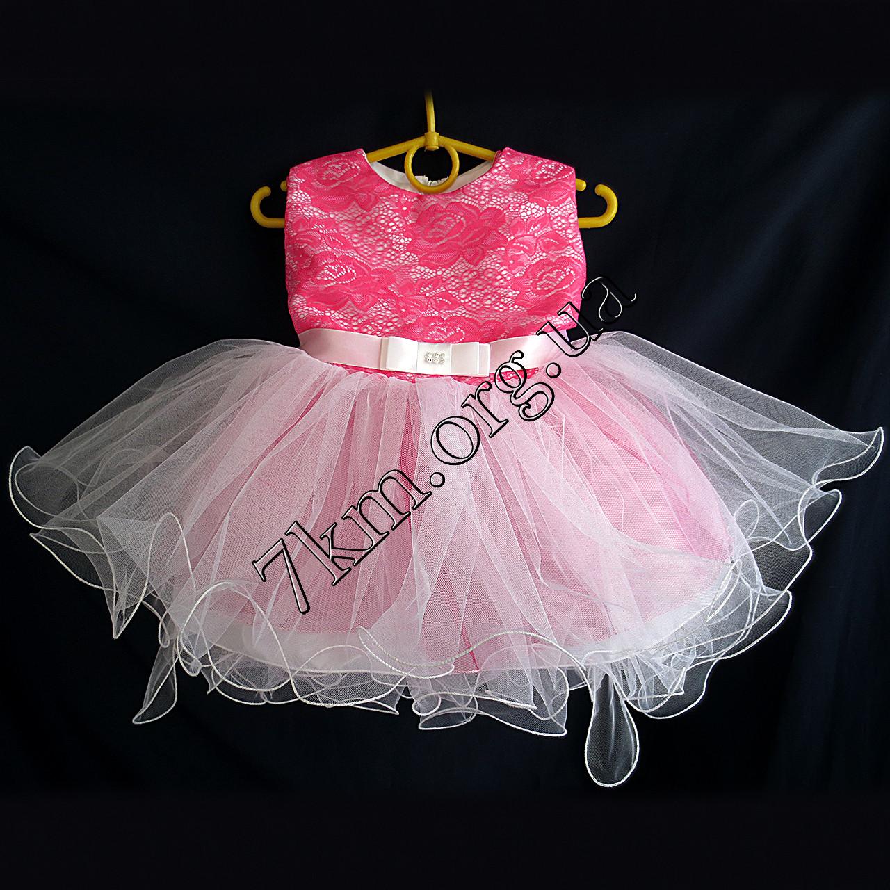 """Платье нарядное бальное детское 1-2 года """"Малявка"""" ярко розовый +белый Украина оптом"""
