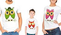 """Комплект футболок для всей семьи """"Семья сов"""""""