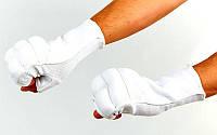 Накладки (перчатки) для карате Х-б+эластан (белый)