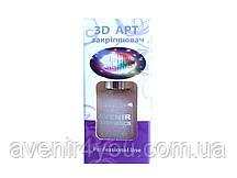 3D ART закріплювач 15 мл