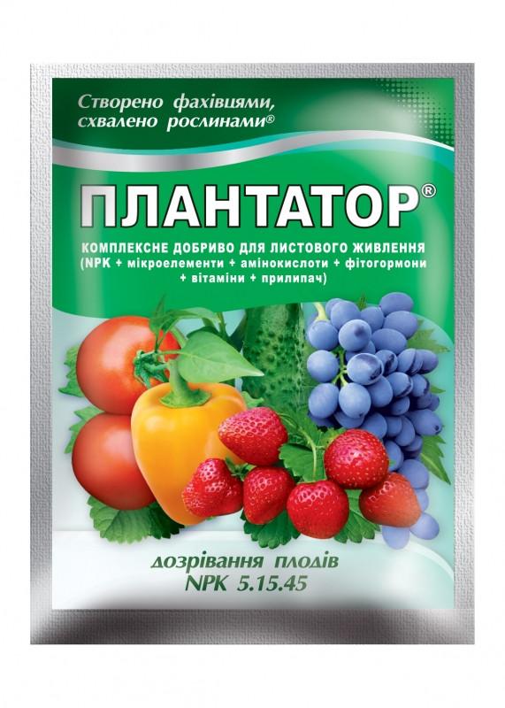 """Удобрение """"Созревание плодов Плантатор 5-15-45"""" 25мл"""