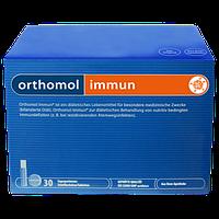 Ортомол Иммун - питьевые бутылочки (жидкость) (30 дней)  Orthomol Immun