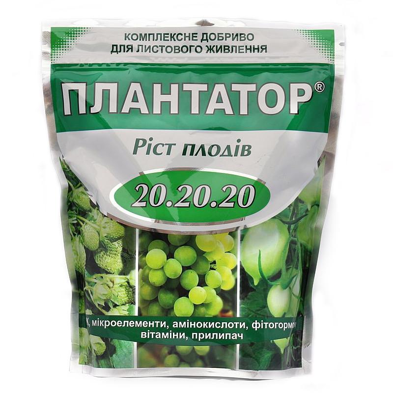 """Удобрение """"Рост плодов"""" Плантатор 20-20-20 1кг"""