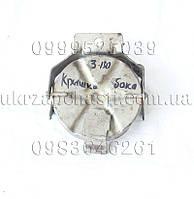 Крышка бака топливного ЗИЛ-130