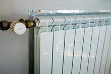 Теплоотражающий экран 0,7x1,5 м за радиатор отопления (батарею) ТЕПЛО В ДОМ на 1 радиатор