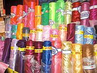 Ткань атлас плотный Разные цвета