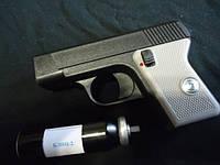 Газовый пистолет, баллончик БЛИЦ,  струйный, газ слезоточивый, , самооборона.