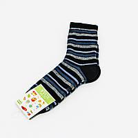 Носки махровые р.18-20см для мальчиков