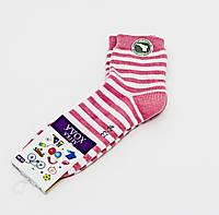 Носки махровые в полоску для девочек 22-24см