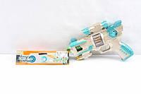 Игрушка бластер AK-808-1 на батарейках
