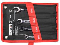 Набор разрезных ключей Yato YT-0143 для тормозных трубок