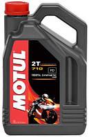 Масло для мотоциклов Motul 710 2T