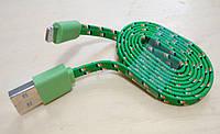 USB кабель Lightning для зарядки iPhone 5/5S/6/6 iPad в тканевой оплётке, разные цвета (2м)
