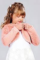 Праздничное детское болеро из качественного искусственного меха
