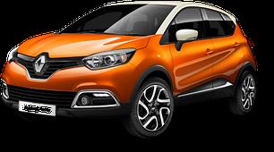 Тюнинг и аксессуары Renault Captur (2013+)