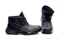 Ботинки рабочие литые утепленные