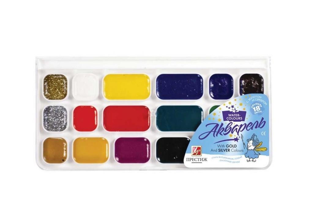 Краски акварельные 18 цветов Луч Престиж