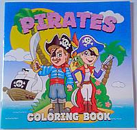 Раскраска Антистресс Пираты 95230 Веско Украина