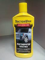 Реставратор пластика DW 5219 300 мл.