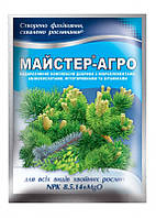 Удобрение для хвойных растений Мастер-Агро 25г