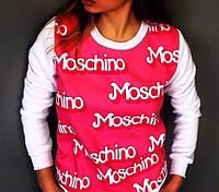 Очень тёплый худи Moschino