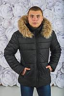 Куртка мужская на синтепоне зима
