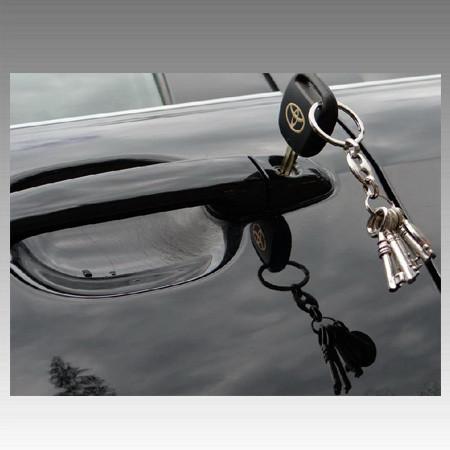 Вскрыть дверь автомобиля