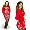 Красное платье 15596Б, большого размера