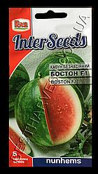 Семена арбуза «Бостон F1» 5 семян