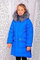 Детская зимняя удлиненная куртка для девочки