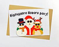 Новогодние открытки оптом