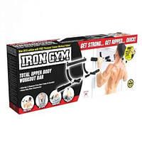 Турник для дома Iron Gym New IG00068