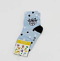 Носки для мальчиков демисезонные.