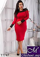 Изысканное женское платье красного цвета (48, 50, 52, 54) арт. 11747