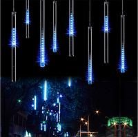 """Гирлянда метеоритный дождь """"Тающие сосульки"""" 70 см LED,синий"""